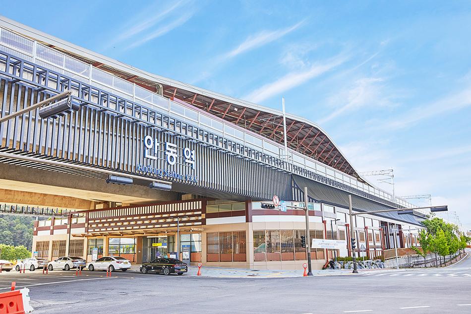 KTXイウム営業開始より一足早く新駅に移転した新しい安東駅
