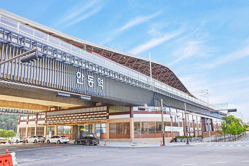 Bahnhof Andong