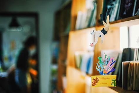 Sosimhan Bookstore