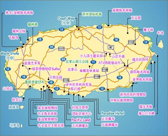 韩流基地济州的旅游推荐路线—4天3夜驾车游