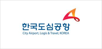City Airport, Logis and Travel KOREA