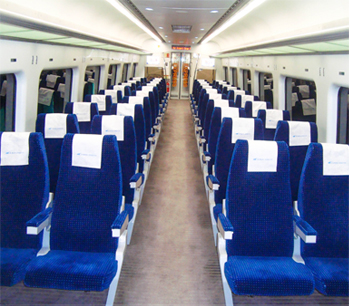 Purchase an AREX Express Train ticket