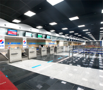City Airport, Logis & Travel, KOREA<