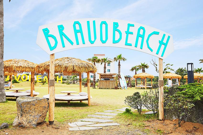 ブラボービーチ