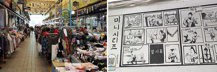 Niedliche Bilder auf dem Romantischen Markt Chuncheon
