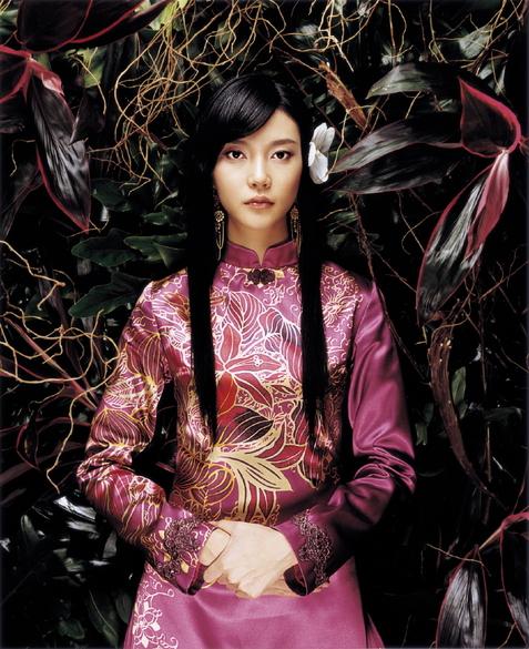 Cha Ye-ryun (차예련)