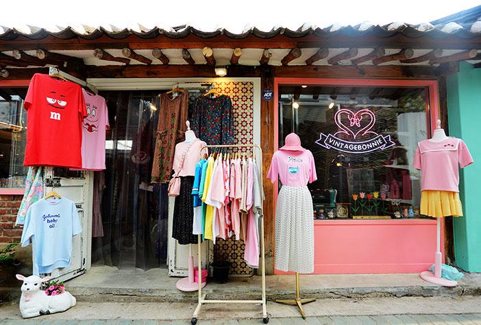 Винтажный магазин Vintage Bonnie