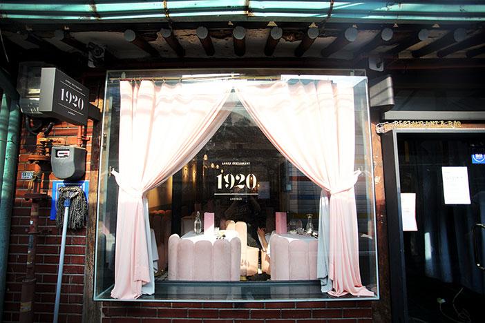 Внешний вид ресторана «Кёнъянсик 1920»