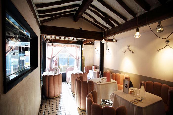 Ресторан «Кёнъянсик 1920»
