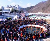 Festival del Sancheoneo de Hwacheon