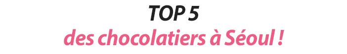 TOP 5 des chocolatiers à Séoul !