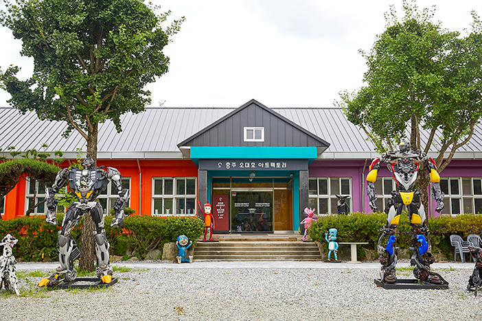 Ohdaeho Art Factory