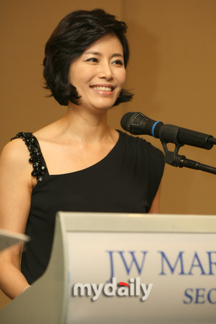 Gyeon Mi-Ri ()