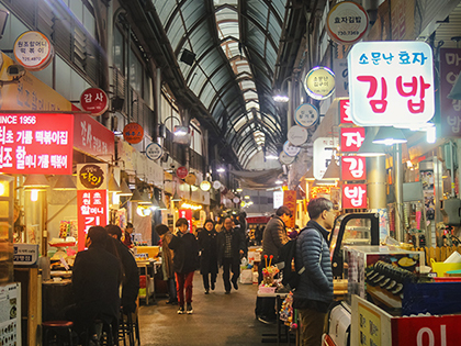 Heart of Seoul, Mix of Ancient and Modern Cities