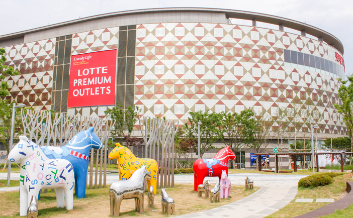 Lotte Premium Outlets Gwangmyeong