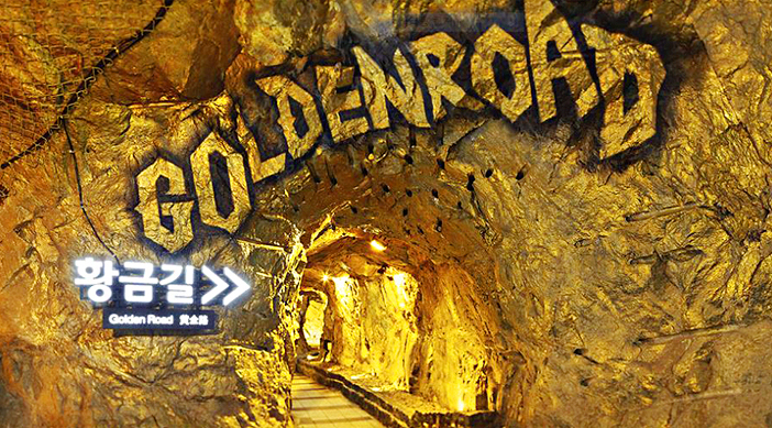 Golden Road (Top & left credit: Gwangmyeongdonggul Cave)