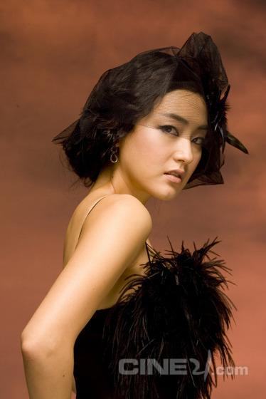 Park Jin-hee (박진희)