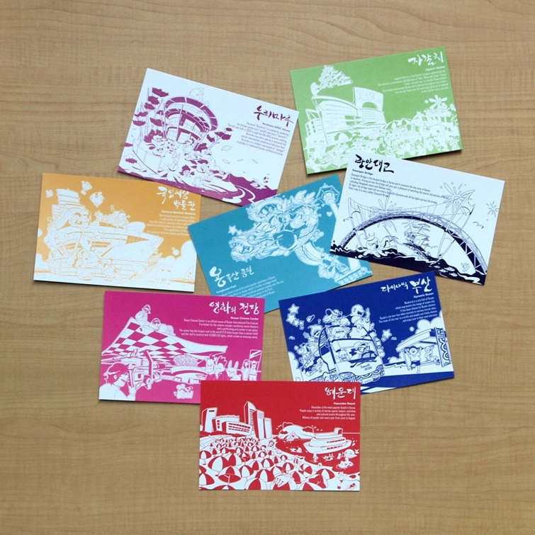 Story of Busan / Story of Namgu (Postcard)