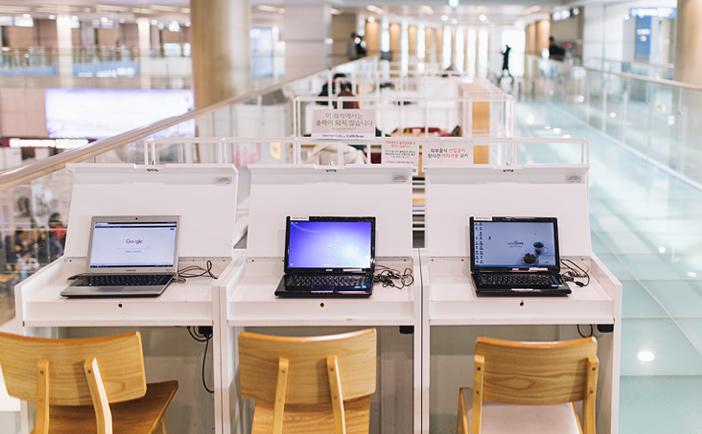 Компьютерная зона Internet Lounge