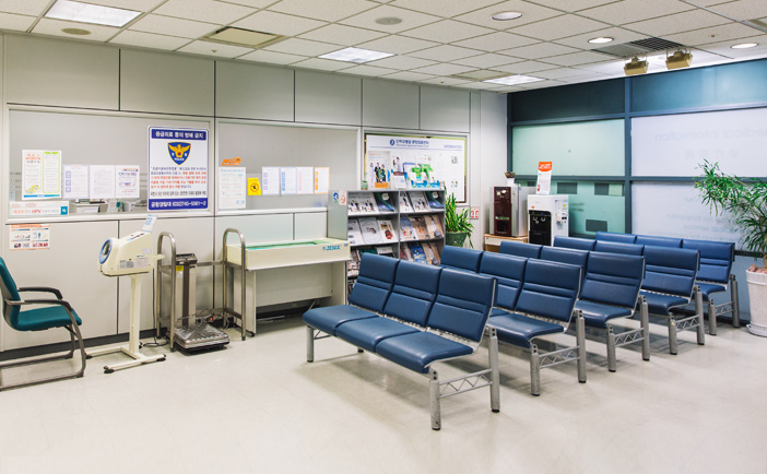 Airport Medical Center Inha University