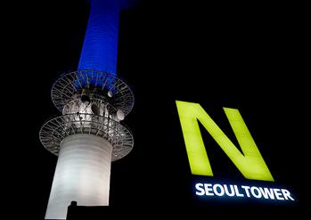 照片 : 在N首尔塔上眺望首尔夜景
