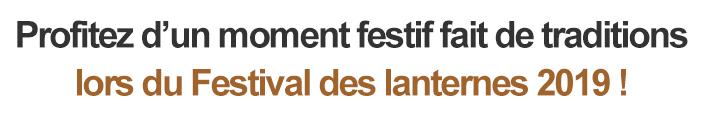 Profitez d'un moment festif fait de traditions lors du Festival des lanternes 2018 !