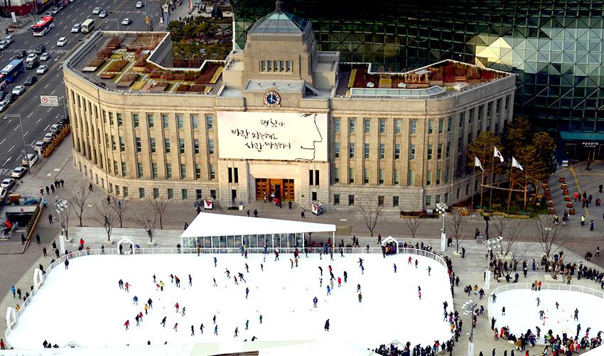 Каток на Сеульской площади (Предоставлено: мэрия Сеула)
