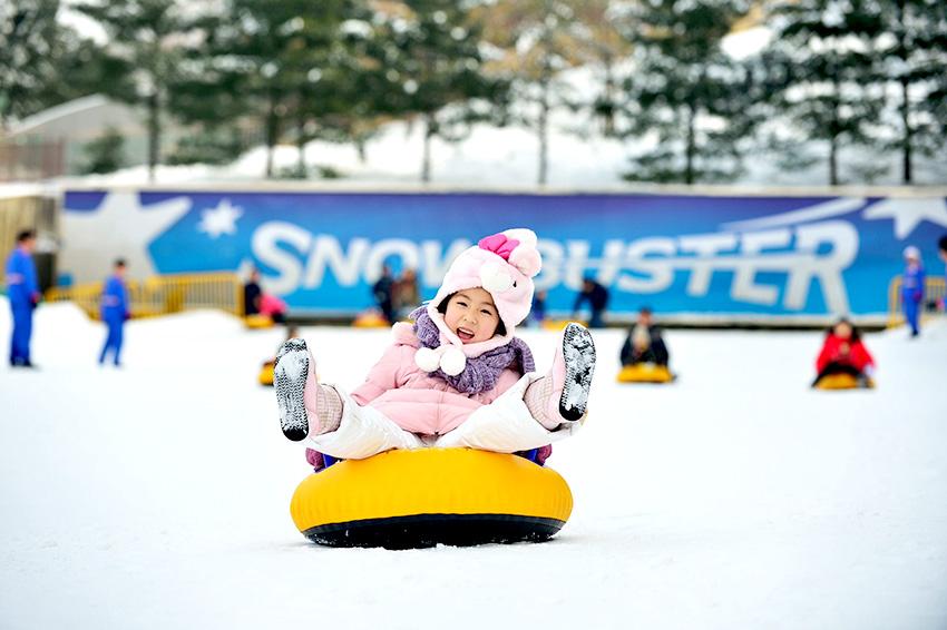 Снежные горки Snow Buster в парке Everland (Фото предоставлено: Everland)
