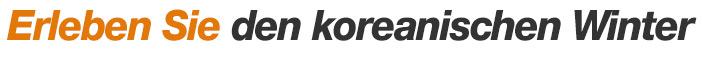 Jahresende in Korea