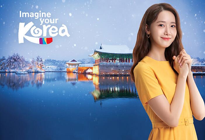 "Kampagne ""Discover Korea's Winter"""