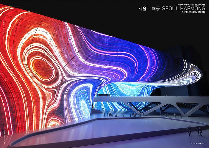 Seoul Light (Quelle: ⓒ Refik Anadol Studio, Seoul Design Foundation)