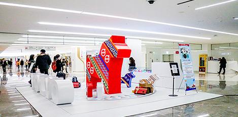 ソウル5大地下商店街