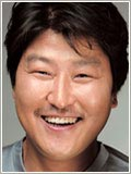 Song Kang-ho ()