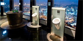 Which enables you to see in Seoul Namsan Tower Observatory bathroom sink