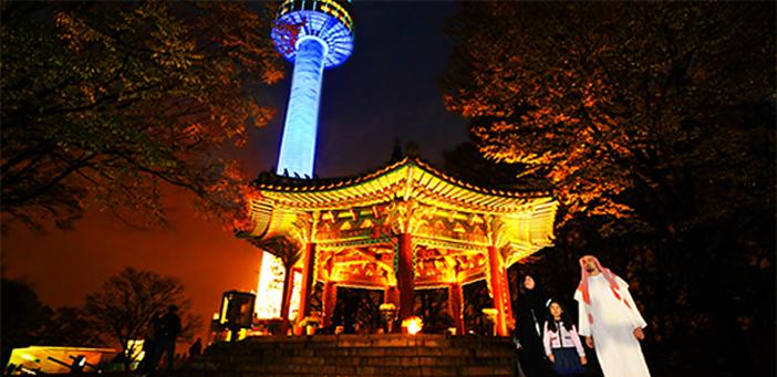 La tour Namsan