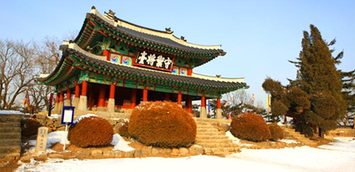Sueojangdae, forteresse Namhansanseong