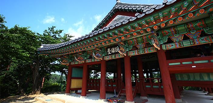 Gyeongpodae Pavilion