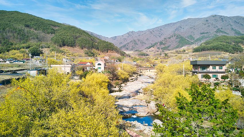 Village des sansuyu à Gurye