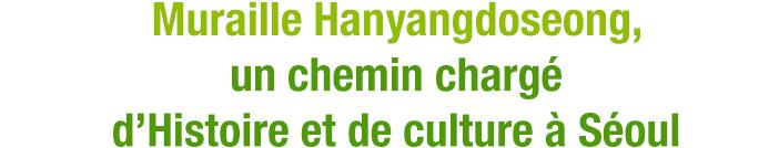 Muraille Hanyangdoseong, un chemin chargé d'Histoire et de culture à Séoul