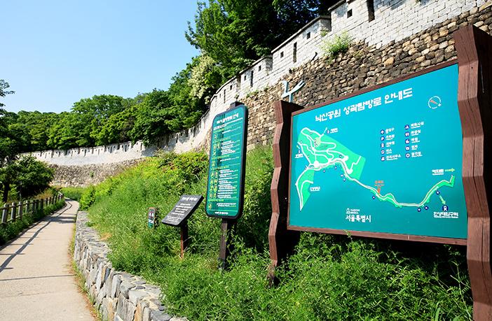 Naksan Mountain Trail