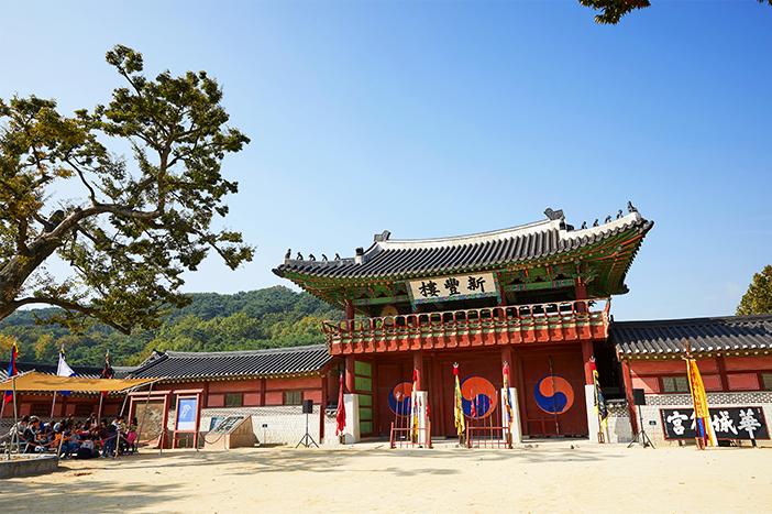 Suwon Hwaseong Haenggung Palace