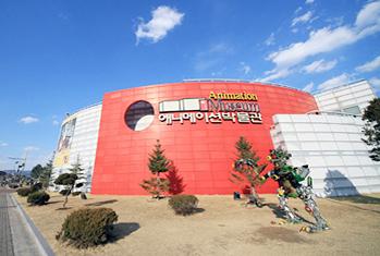 nimation Museum & Robot Studio