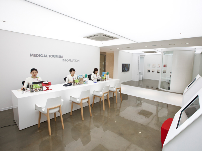 Medical Tourism Information Center offers Korean medical tour promotions & customized services.