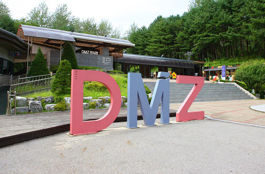 Выставочная зона ДМЗ в Подземном тоннеле №3