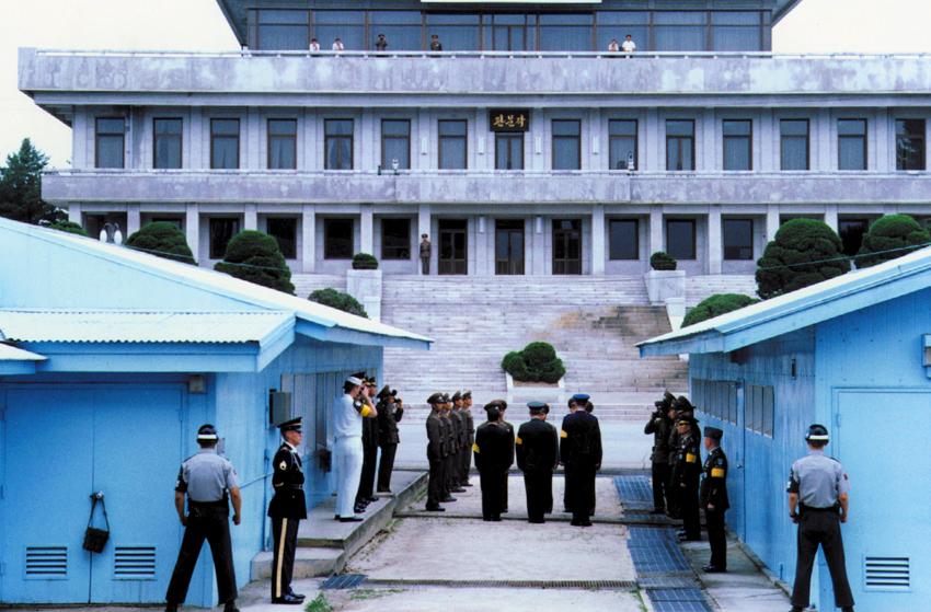 Zona de Seguridad Conjunta (cortesía de Panmunjom Travel Center)