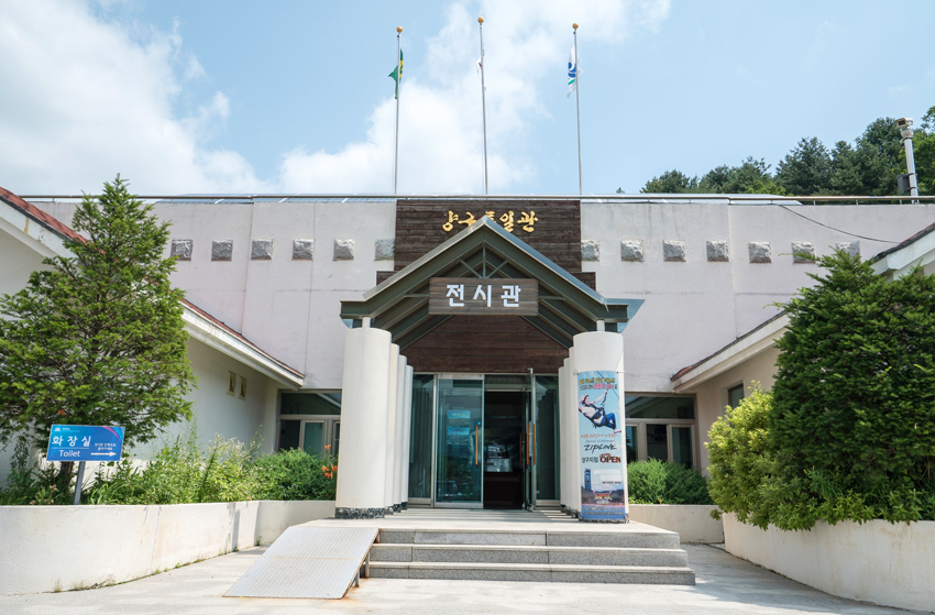 Pabellón de la Unificación de Yanggu