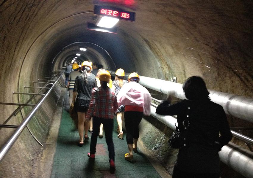 Вход в подземный тоннель №3