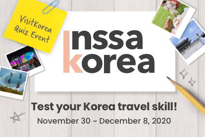 VisitKorea Quiz Event