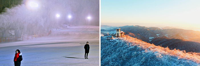 "Yongpyong Resort as seen in ""Guardian"" (Credit (all): CJ E&M Corporation)"