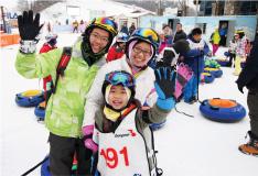 Ski Korea Festival Imgae